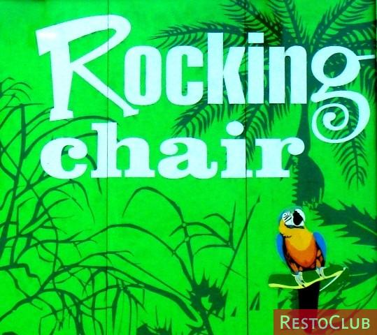 Le Rocking Chair - CHALLES LES EAUX