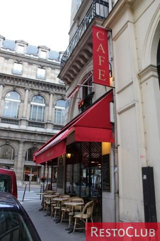 Café Dalayrac - PARIS 2EME ARRONDISSEMENT