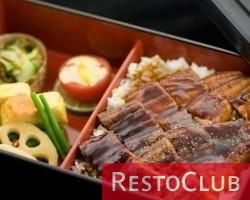 Assiette Japon - TOULOUSE